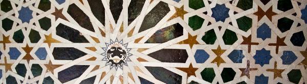 Geometric-stone-pattern-at-alhambra-palace